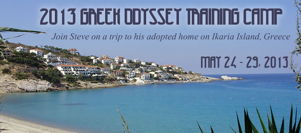 Steve Maxwell's Greek Odyssey Training Camp